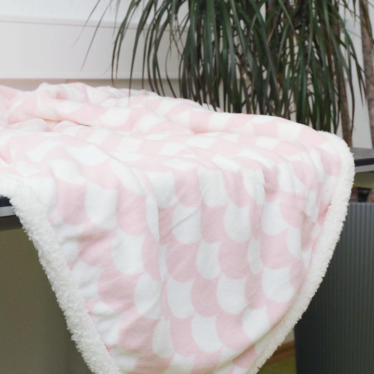 BettwarenShop Fleecedecke Wendeplaid Ginko pink