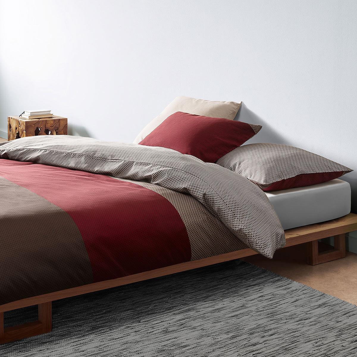 marc o polo mako satin bettw sche vlora multi g nstig online kaufen bei bettwaren shop. Black Bedroom Furniture Sets. Home Design Ideas