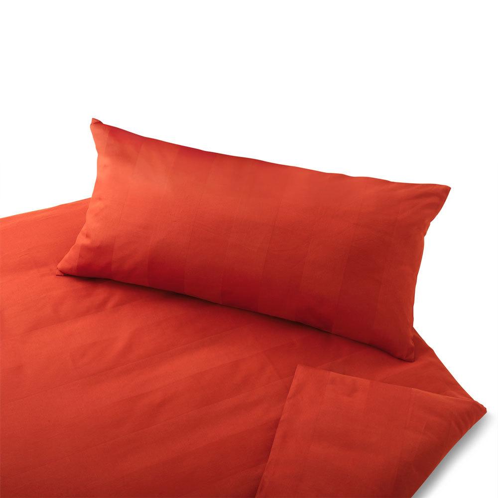 cotonea satin bettw sche superbe orange g nstig online kaufen bei bettwaren shop. Black Bedroom Furniture Sets. Home Design Ideas