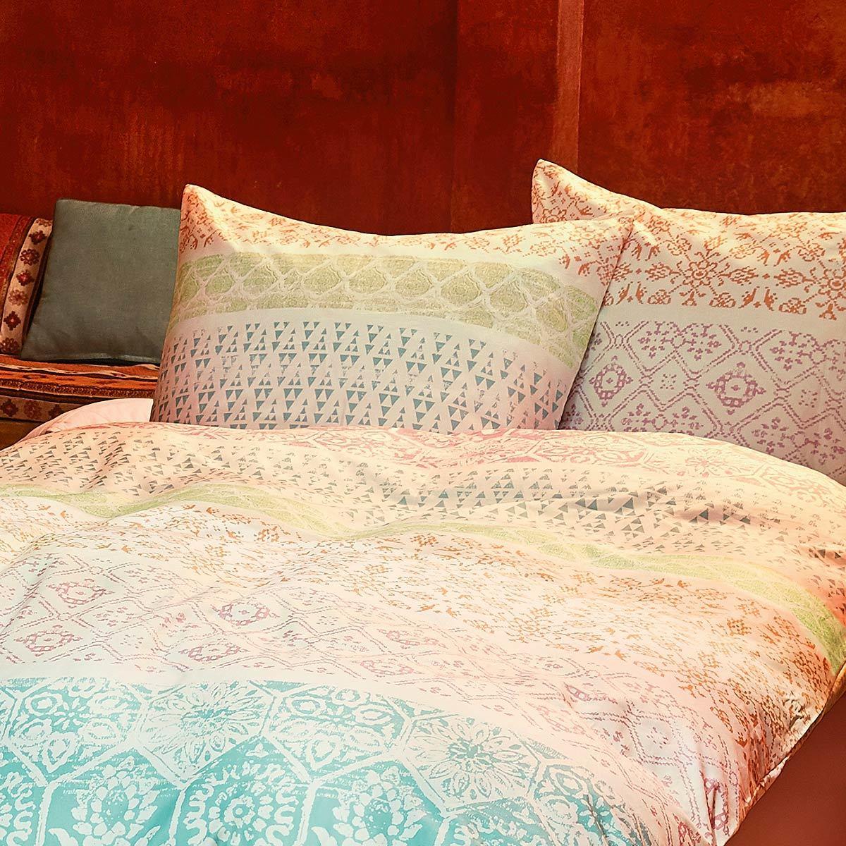 Ibena Satin Bettwäsche Bogor Günstig Online Kaufen Bei Bettwaren Shop