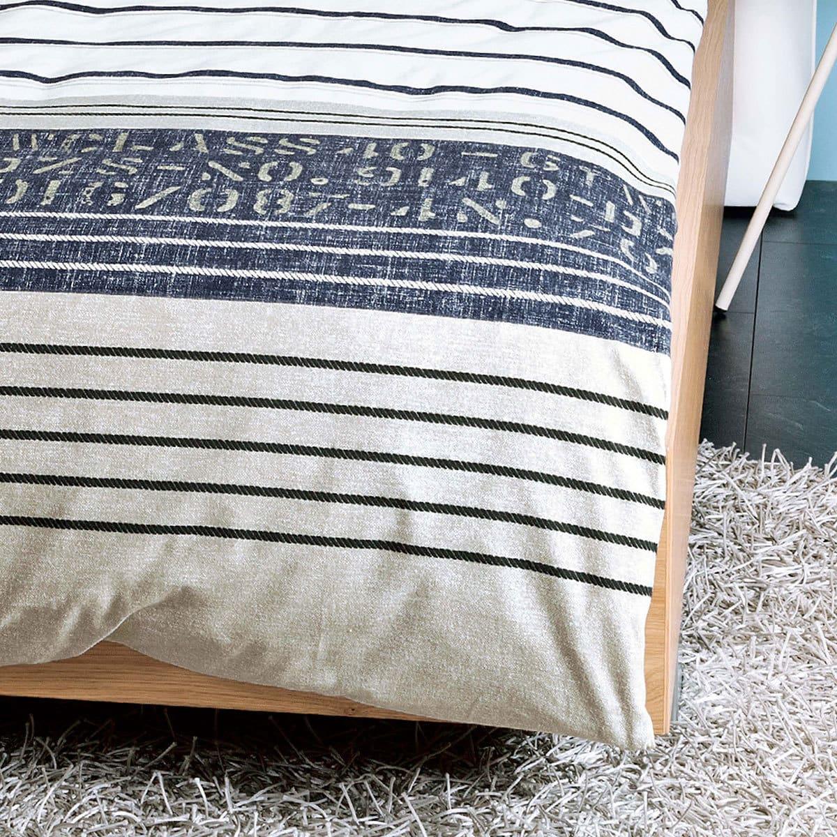 janine feinbiber bettw sche davos 65013 07 g nstig online kaufen bei bettwaren shop. Black Bedroom Furniture Sets. Home Design Ideas