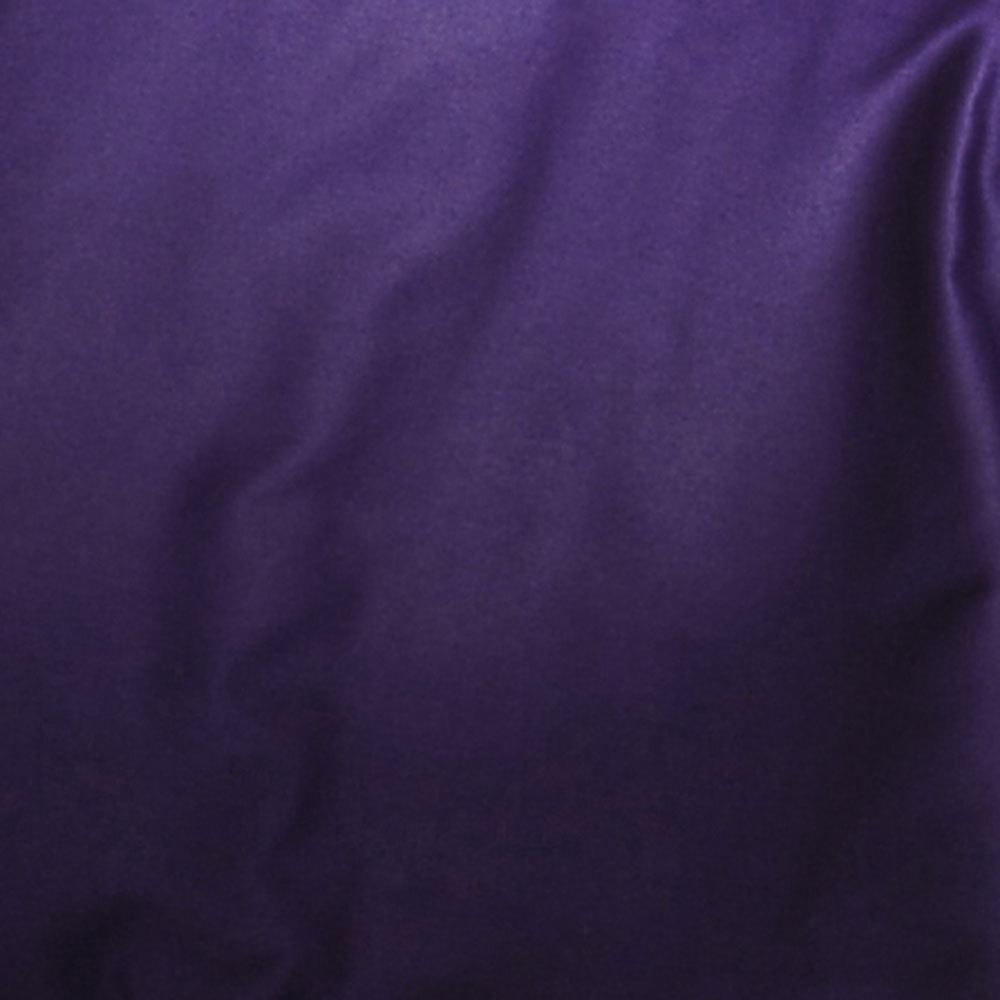 Bettwarenshop Uni Mako Satin Bettwäsche Violetta Günstig Online